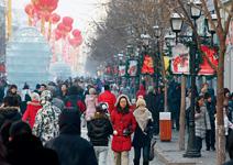 割喉價格戰!中國人民折扣共和國