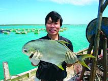 農林漁牧學群