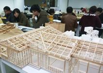大學學群導覽〉建築與設計學群