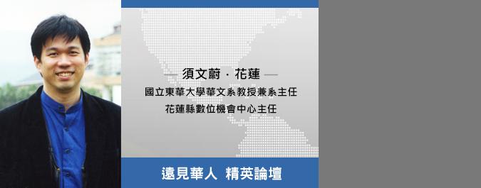 校長鎮成全台第一國際認證慢城