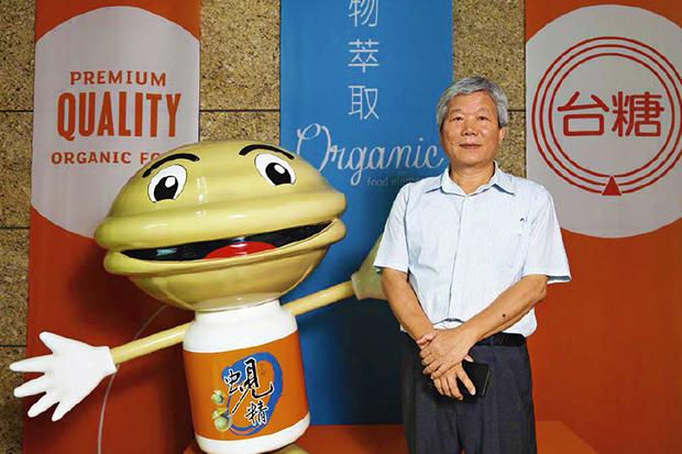台灣保健食品 從匱乏到琳瑯滿目
