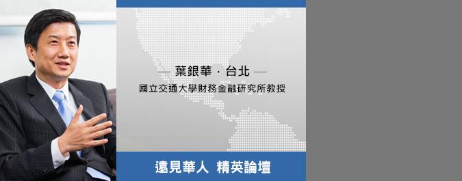 台灣經濟有多差?
