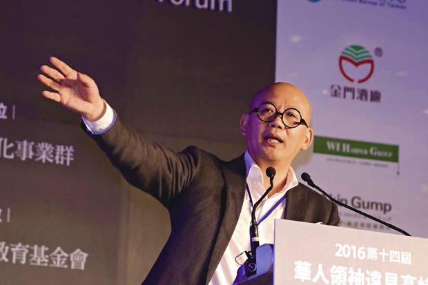 中國式創業掀熱潮 靠勤奮、洞察力征服全球