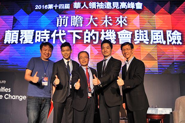 台灣人的融入力 是無可取代的軟實力
