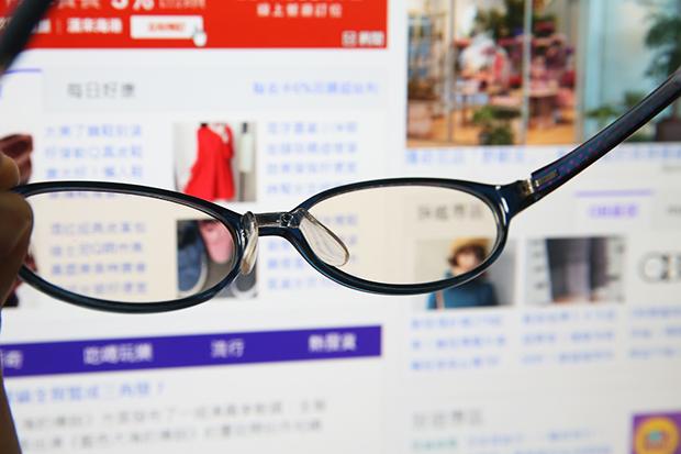 藍光眼鏡阻隔侵害  使用3C仍要適量