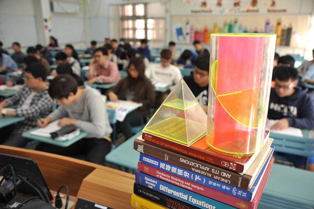 數學、商管、工程 三合一找到未來出路