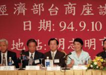 經濟部長何美玥:台商要擺脫游牧的宿命