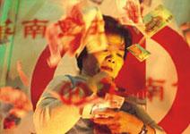外資大買超 台股不漲反跌 台灣錢跑那裡去