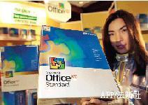 微軟卡在哪裡?