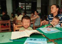 越南新娘不敢說  我的老公是台灣人