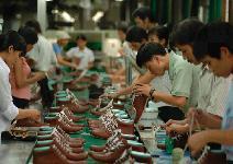 最越南的台商