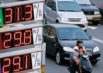 九成民眾意識暖化,物價每月漲掉人民460億