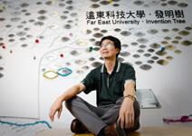 陳玉崗  用發明改變後段班的人生