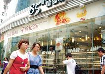 連鎖休閒服務業 將成台灣出口生力軍