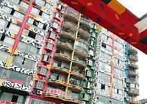 四川美院 塗鴉改造舊街,見證重慶發展