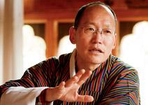 不丹如何讓人民幸福快樂