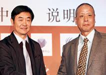 鄧小平女婿賀平  投資開發台北商貿中心