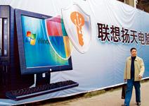 8520萬台!中國躍升 全球最大PC市場