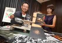 聚集全球頂尖設計精英  展現台灣競爭力