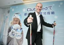 台灣也有滑雪旅遊商機