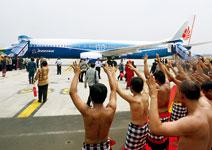 印尼 買230架飛機 創波音紀錄