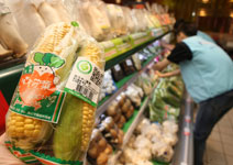 買氣不強,37.5%農民 放棄產銷履歷資格