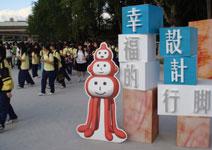 台灣科技品牌太躁進, 需要再累積完美