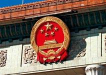 中國5月份PMI低於市場預期,引發衰退疑慮