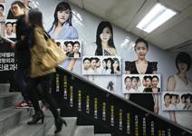 你不知道的南韓 就業率與歐豬國家相似