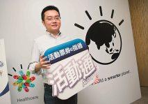 台灣科技人才,缺的是熱情