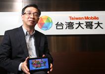 台灣大哥大 為公益團體搭起數位平台