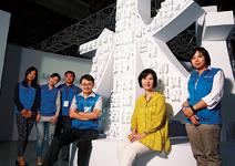 台達電子文教基金會 行動環保團隊