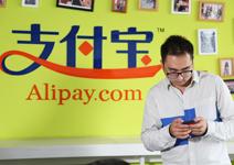 行動上網領頭羊,催生中國最大金融集團