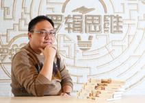 中國最紅自媒體,羅振宇「把自己當產品賣」