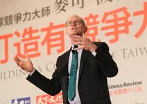 波特給台灣三建議:鬆綁、外語、開放