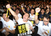 貧富不均 重擊台灣!