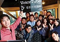 免費看影片學英文, 和外國人流利哈啦