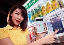 手機變錢包,「嗶」出900億大商機