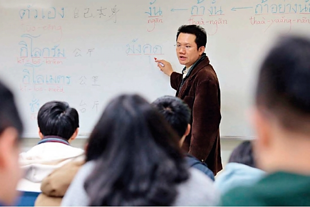 台商捧錢等人才, 學生爭修東南亞語