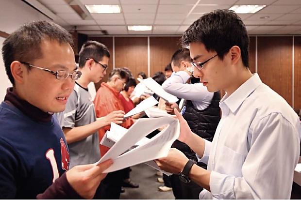 進修教育〉產業、公職考試需求增