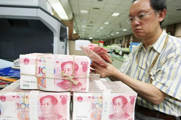 人民幣重貶,防止國際熱錢套利