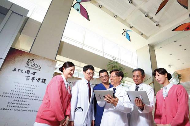 最老私立醫院 力拚綠色醫療