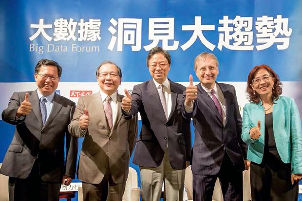 從數據洞見趨勢,助台灣企業翻轉升級