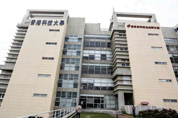 複製台灣工研院, 虛擬大學園訂做專才