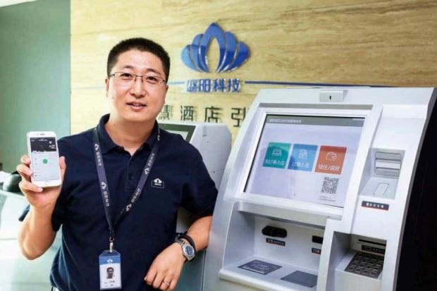 台灣機會 投資深圳7年 精誠資訊經驗談