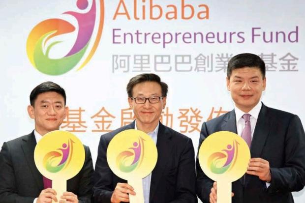 投入百億基金,扶持台灣青年創業