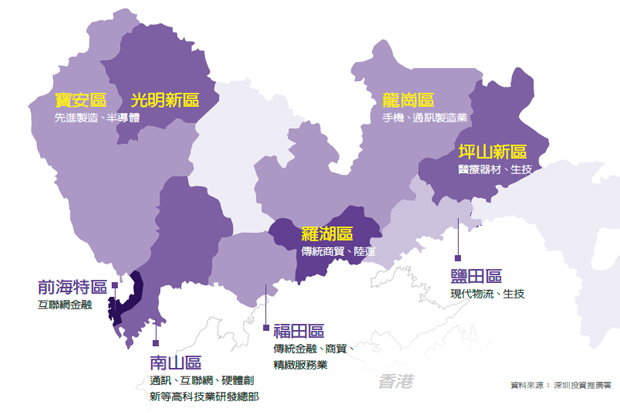 深圳創新地圖,拚出混血新天地