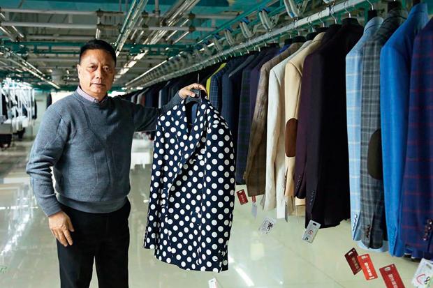 量產訂製西裝的本事,連海爾也來學