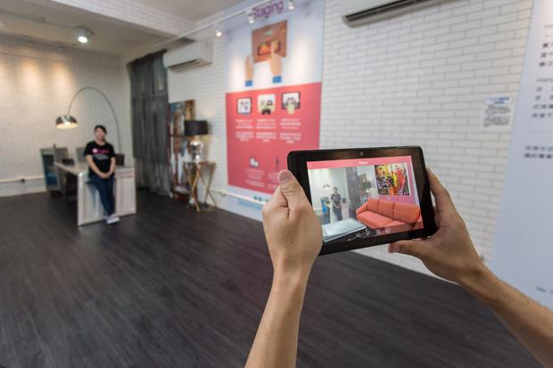 找數學家蓋虛擬屋,數位宅妝紅遍歐洲