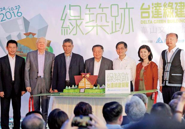 台達「綠築跡」展 一次看懂綠建築減碳潛力